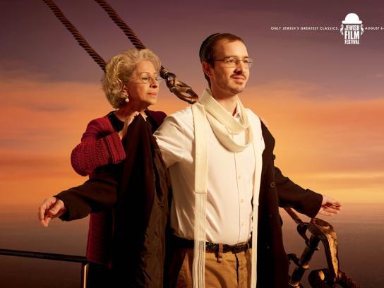 Jewish Film Festival Print Ad -  Titanic