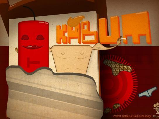 DAudio Print Ad -  Kabum