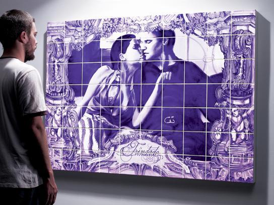 Trindade Print Ad -  Wall