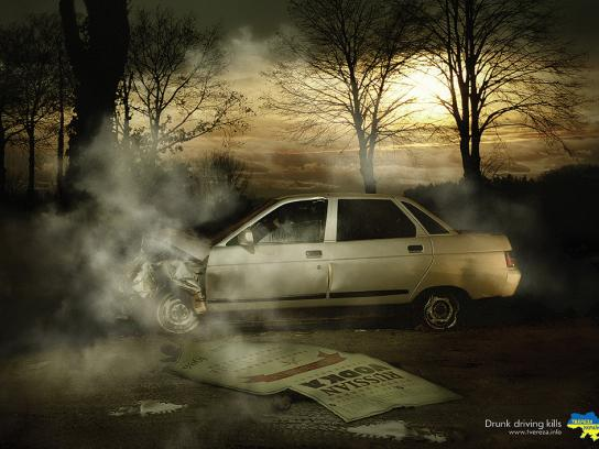 Tvereza Print Ad -  Drunk driving kills, 1