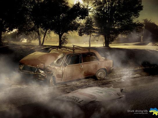 Tvereza Print Ad -  Drunk driving kills, 2