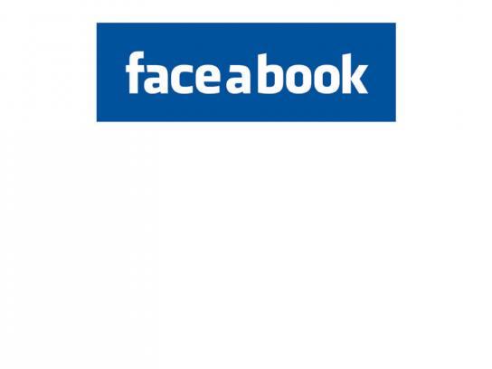 Tzomet Sfarim Print Ad -  Faceabook