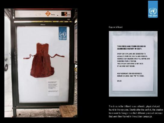 United Nations Outdoor Ad -  Dress