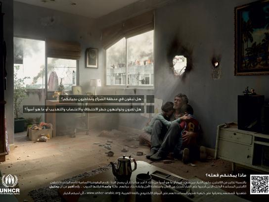 UNHCR Print Ad -  Dilema, 2