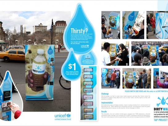 Unicef Ambient Ad -  Dirty water