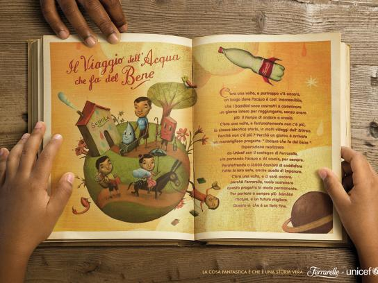 Ferrarelle Print Ad -  Eritrea