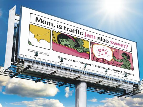 Mother's Pride Outdoor Ad -  Jam
