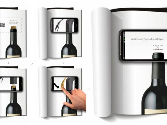 Metrokane Print Ad -  Printeractive Campaign