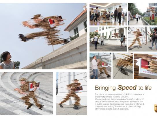 UPS Ambient Ad -  Speed ambient