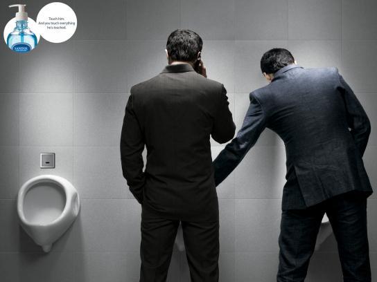 Sanitol Print Ad -  Urinal