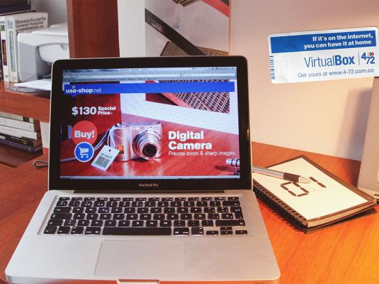 VirtualBox Print Ad -  Camera