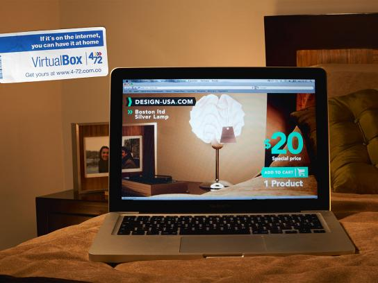 VirtualBox Print Ad -  Lamp