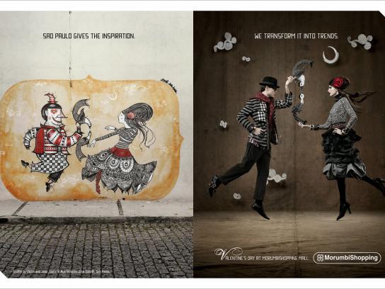 Morumbi Outdoor Ad -  Vitche