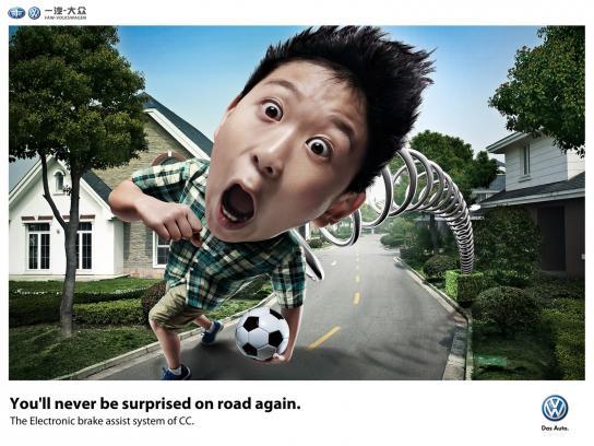 Volkswagen Print Ad -  Children