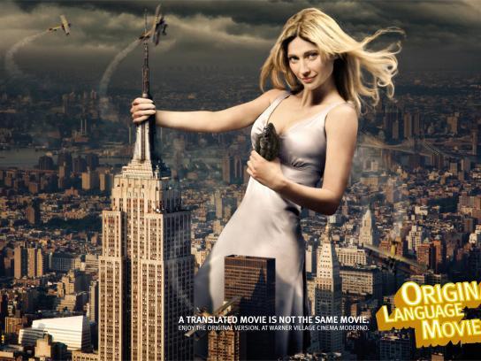 Warner Village Cinemas Print Ad -  Queen-Kong