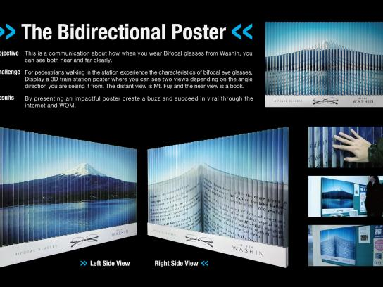 Washin Optical Outdoor Ad -  The Bidirectional Poster