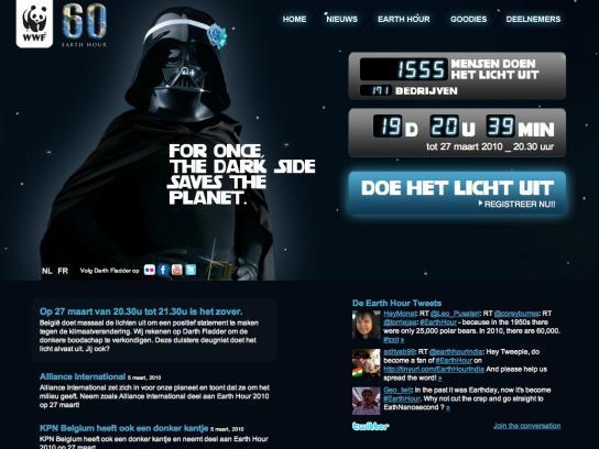 WWF Digital Ad -  Darth-Fladder