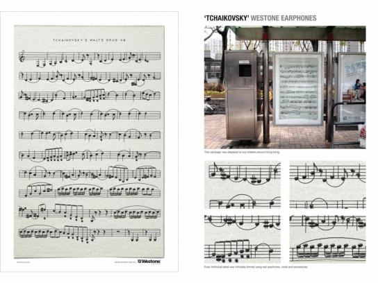 Westone Outdoor Ad -  Tchaikovsky