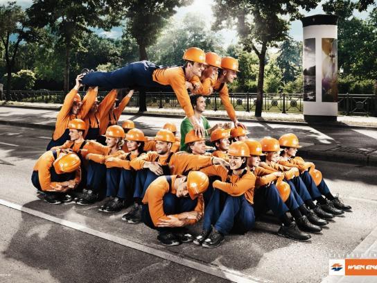 Wien Energie Print Ad -  Car