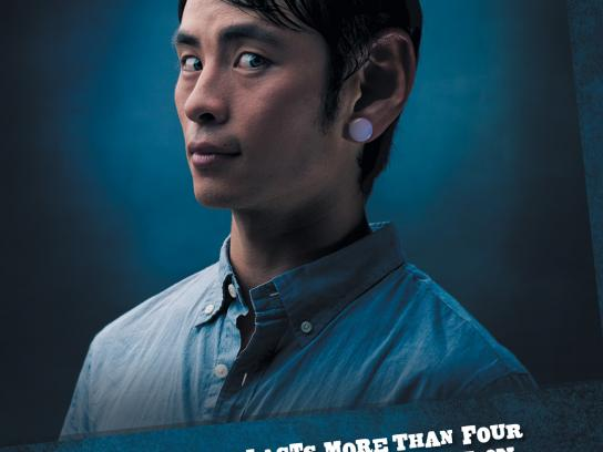 89.7 WTMD Radio Print Ad -  Guy, 2