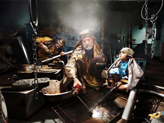 Yo Bykes Print Ad -  Poor Arab, 1