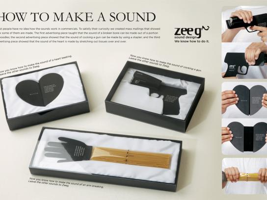 Zeeg2 Direct Ad -  How to make a sound