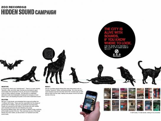 Zoo Records Digital Ad -  Hidden Sound Campaign