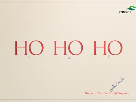 Ecovia Print Ad -  Christmas without alcohol