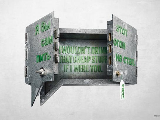 Inlingua Print Ad -  Cheap stuff