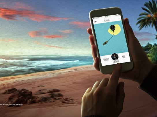 Uber Print Ad - Island