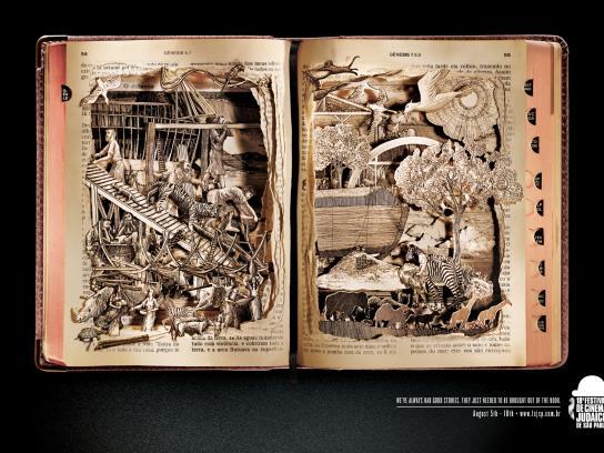 Jewish Film Festival Print Ad -  Noah