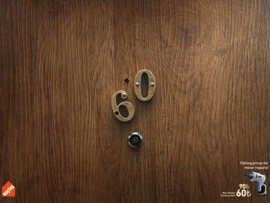 Koctas Print Ad - Falling Prices - Door