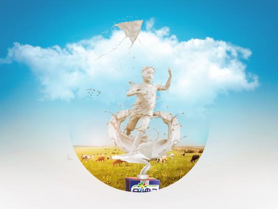 Juhayna Print Ad - Always a Good Choice, 3