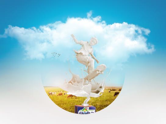 Juhayna Print Ad - Always a Good Choice, 2
