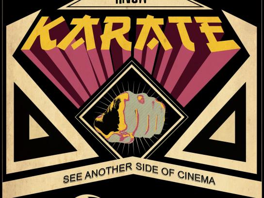 Multicines Print Ad -  Karate