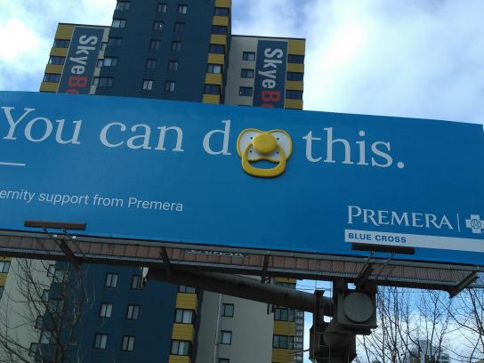 Blue Cross Outdoor Ad - Giant Pacifier