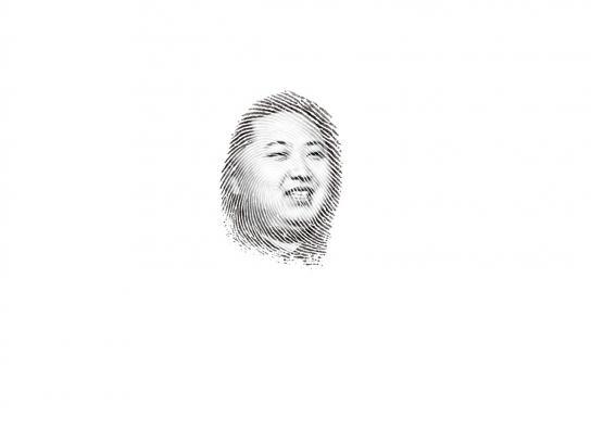 Publinews Print Ad -  Kim Jong
