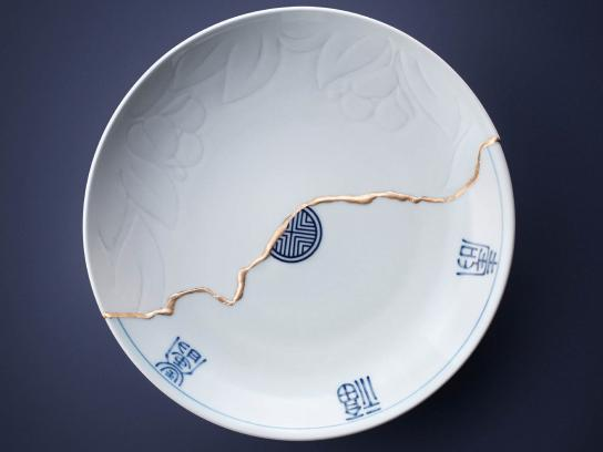 Rokujigen Print Ad - Kintsugi Pieces in Harmony - North Korea, South Korea