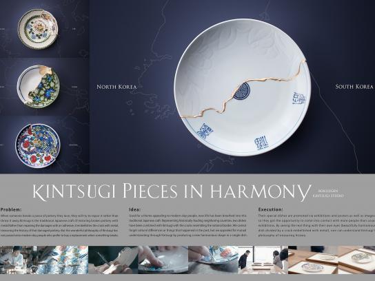 Rokujigen Print Ad - Kintsugi Pieces in Harmony