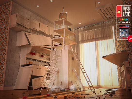 Detsky Mir Print Ad - Kitchen - Rocket