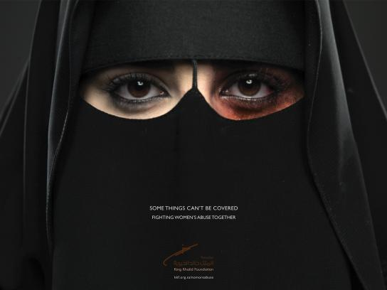 King Khalid Foundation Print Ad -  Can't Be Covered