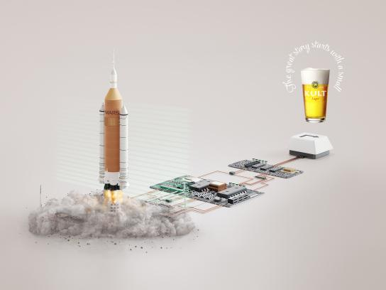 Kult Print Ad - Kult Rocket