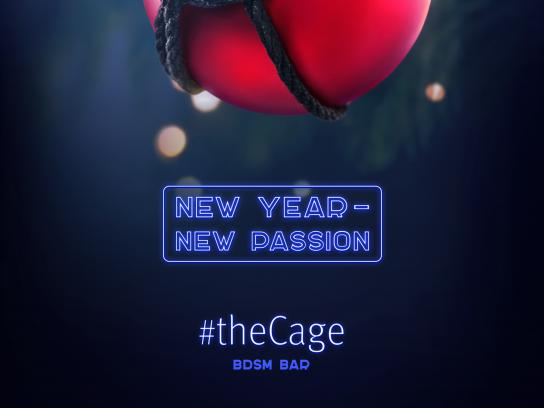 The Cage Bar Outdoor Ad - Toy