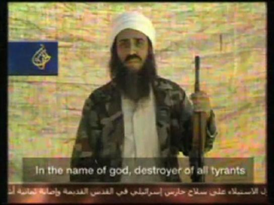 "Attentats Film Ad -  Bin Laden says ""boycott French clothing brand Attentats"""