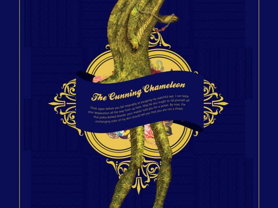 Lady Fozaza Print Ad -  The Cunning Chameleon
