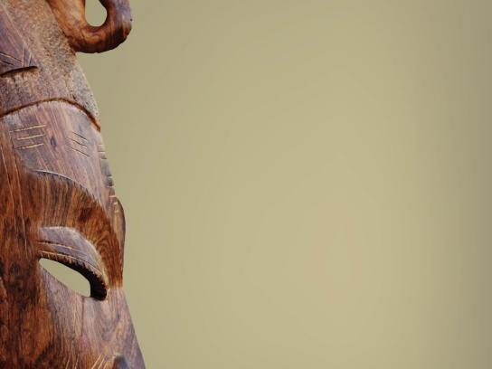 Land Rover Print Ad -  Tribal Masks, 1
