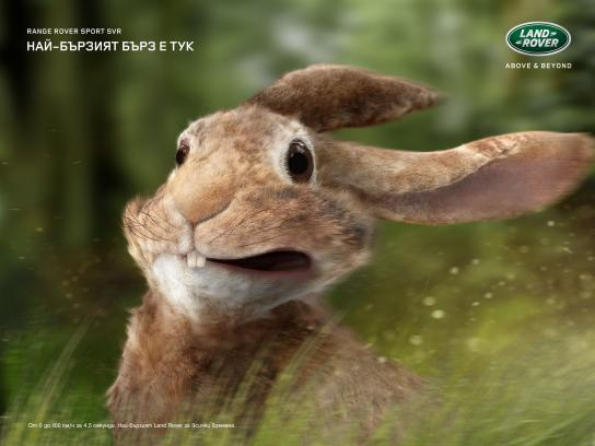 Land Rover Print Ad -  The fastest