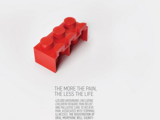 stopbil.in.ua Print Ad -  Lego