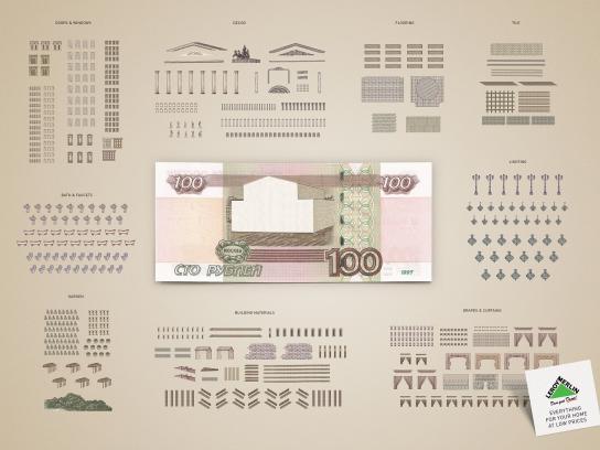 Leroy Merlin Print Ad -  100 rubles