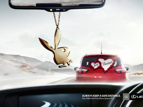 Lexus Print Ad -  Keep a safe distance, 2